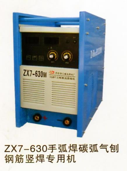 电焊机的一次,二次接线端应有防护罩